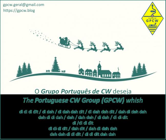 Postal Natal 2017 A.png